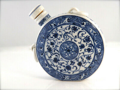 Antique Chinese Blue And White Ming Style Moon Flask Snuff Bottle ca. 1900