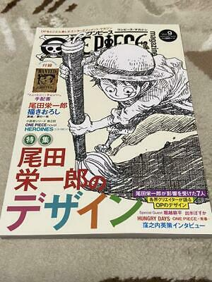 ONE PIECE ONEPIECE magazine Vol.9 Japan import NEW Jump Comics