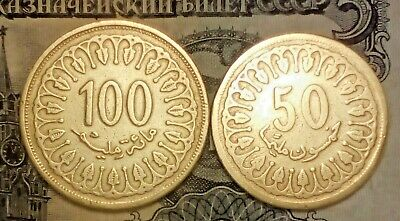 Tunisia 50 millimes 1983 KM# 308 100 millimes 1997 KM# 309 lot of coins
