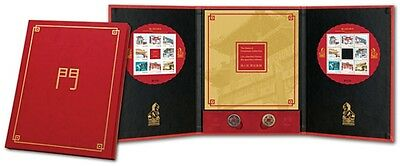 """2013 Canada Post """"Chinatown Gate Collection"""" Coin And Stamp Set"""