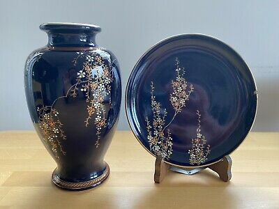 Antique Japanese Cloisonne Vase And Plate
