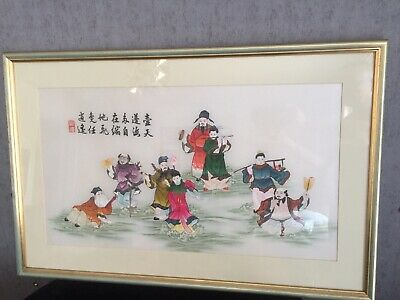 Stunning Large Chinese Silk Embroidered Framed Picture
