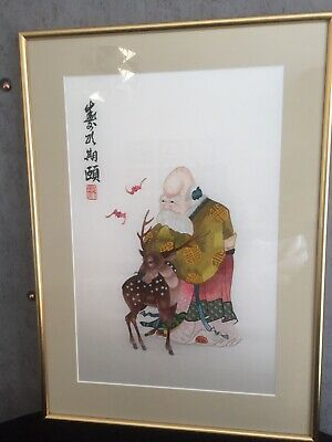 Stunning Chinese Silk Embroidered Framed Picture