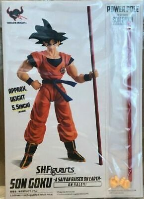 Dragon Ball Z - S.H. Figuarts Son Goku - Power Pole And Hands Addition