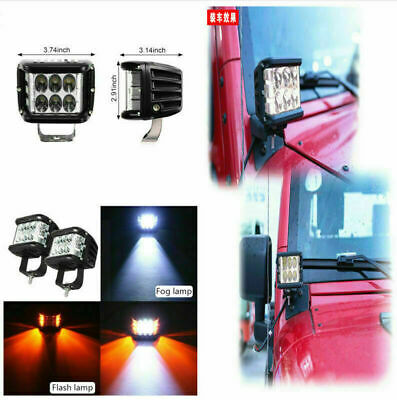 4'' Car Super Bright 12 LED Dual Color Side Shooter Driving Work Light Pod Pair*