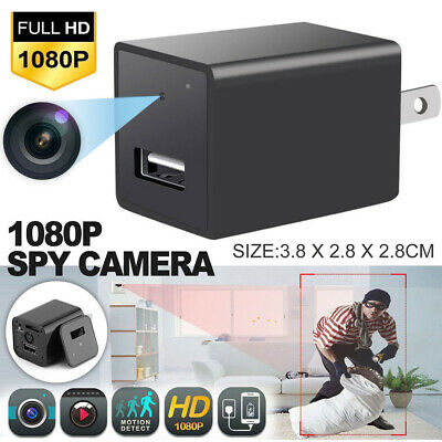 HD 1080P Mini Security Hidden Camera USB Wall Charger Adapter Nanny Cam Monitor
