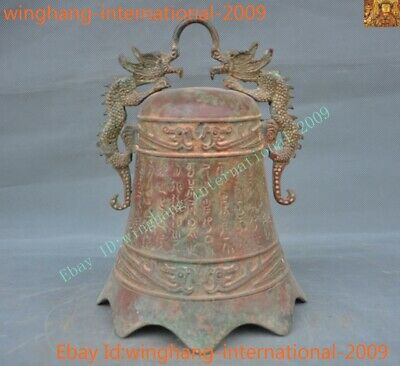 Old Chinese dynasty Bronze Ware animal Dragon Text Inscription statue Bell chung
