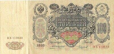 IMPERIAL RUSSIA 100 RUBLES 1910 ~ P-13a ~ KONSHIN ~ CHIKHIRZHIN ~ SCARCE & NICE