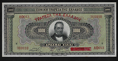 Greece(1)Bank Note 1000 Drachmai Nd(Old Date 1926)P100 C Unc Rare In This Cond