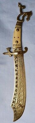 19Th Century Antique Indian Decorative Letter Opener #1