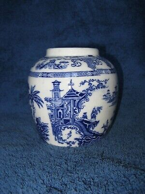A Vintage/Antique Chinese Blue and White Ginger Jar