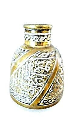 """Antique Islamic original """"Damascus work"""" - small brass vase with silver inlay"""