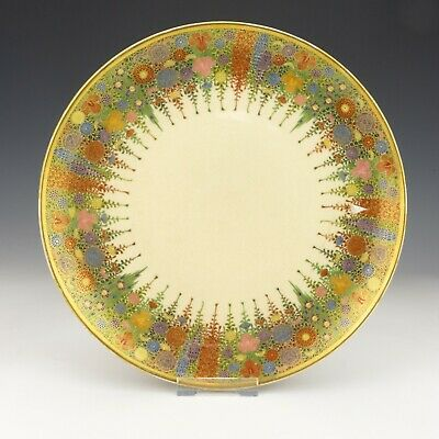 Antique Japanese Satsuma Pottery - Million Flowers Cabinet Plate - Lovely!