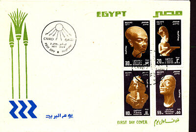 Post Day Archaeology Figures 1977 Egypt Fdc