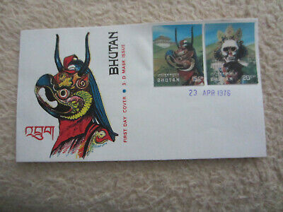 Bhutan, 3-D Mask Issue, 15 und 20  CH,  FDC , 23. 4. 1976,