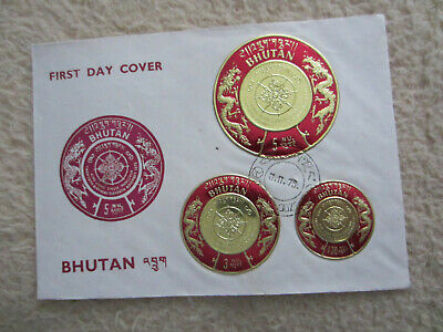 Bhutan, King Jigme Singye Wangchuk 20th Birthday, 1,30, 3 und 5 Nu  FDC , 1975