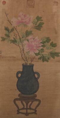 """Chinese Old Scroll Painting Peony Flower 78.74""""-Ma Lin"""