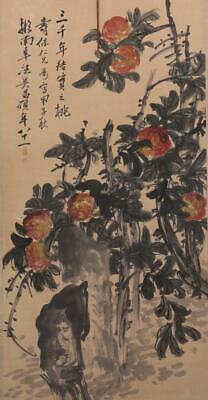 """Chinese Old Scroll Painting Flowers 77.95""""-Wu Changshuo"""