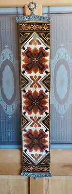 Beautiful Norwegian / Scandinavian Embroidered Tapestry Wall Hanging
