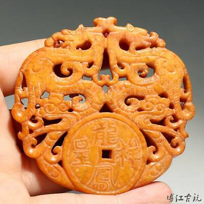 Collectable China Old Jade Hand-Carved Double Dragon & Wealth Luck Decor Pendant