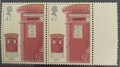 **RARE** GB QEII 2002 SG2319 Pillar Box (Unlisted with extra handle) MNH