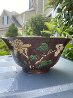 Antique Chinese Porcelain Families Rose high quality Bowl Kangxi Period