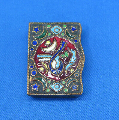 Arabic design match safe, enamel on brass, c. 1895