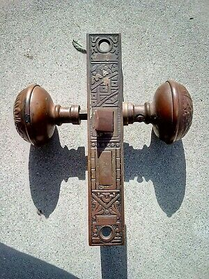 Vintage Gilded Brass/Copper  Door Knob Lock Complete With Plates Americana
