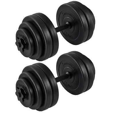 66LB Olympic Barbell Dumbbell Weight Set Gym Lifting Exercise Curl Bar HOT US
