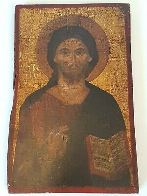 Jesus Christ The Pantocrator Decoupage Wooden Wall Hanging Picture Rustic Wood