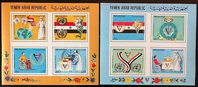 Yemen #C100-101 2 Sheets of 4 Int'l Year of the Disabled 1982 MNH
