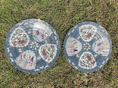 Nice Pair vintage Chinese Porcelain Familie Rose high quality Figures Plates