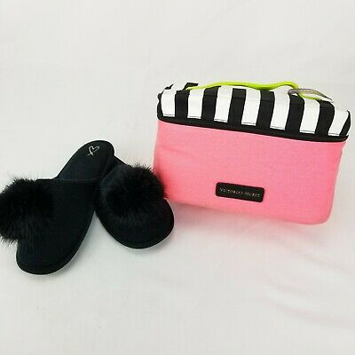 Victoria's Secret Lingerie Train Case Travel Bag Bra Panties pink striped top