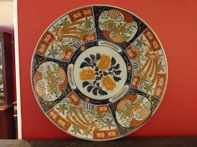 ANTIQUE Imari CHARGER Plate dish Japanese Impressed stamp marked Porcelain c1930