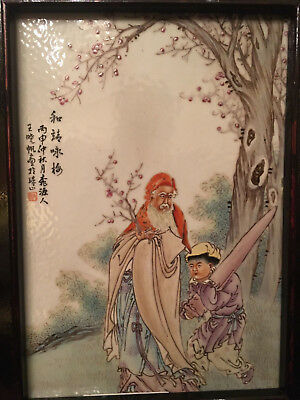A Rare and Important Chinese Famille Rose Porcelain Plaque, Framed.