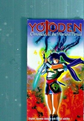 Yotoden: Chronical of the Warlord Period Vol 1 - English Subbed Anime OVA ~ VHS