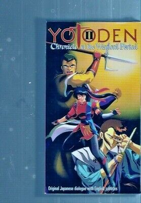 Yotoden: Chronical of the Warlord Period Vol 2 - English Subbed Anime OVA ~ VHS
