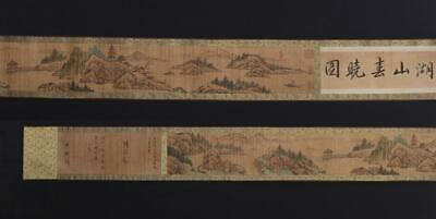 Chinese Old Wang Yuan Scroll Painting Landscape 157.48""