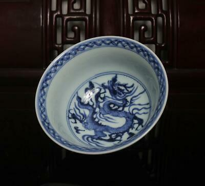 Old Blue and White Chinese Porcelain Bowl Qianlong MK W5.71""