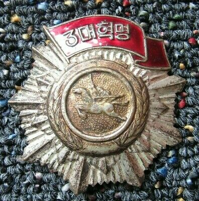 North Korean Order of the Red Banner of the three Great Revolutions badge #4
