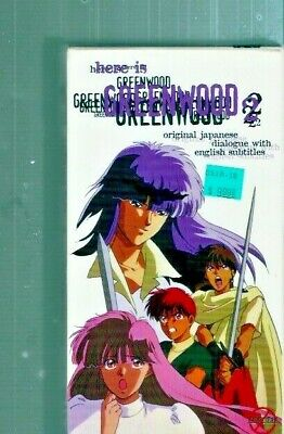Here is Greenwood Volume 2 - English Subbed Anime ~ VHS