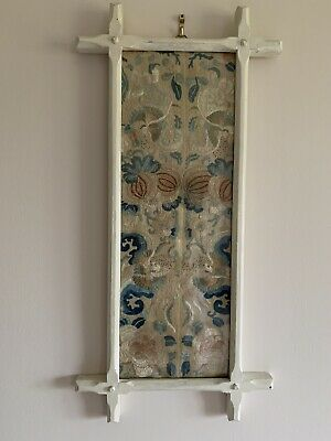 1930s Vintage Oriental Silk Fabric Picture Frame