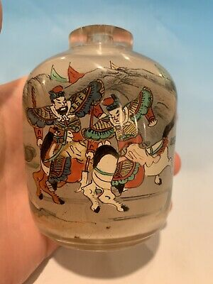 Chinese Large Inside Painted Snuff Bottle without stopper
