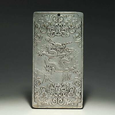 Collect China Old Miao Silver Hand-Carved Myth Dragon Moral Bring Luck Pendant