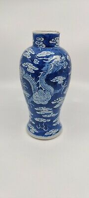 19th century blue / white porcelain vase with Dragon Chinese export