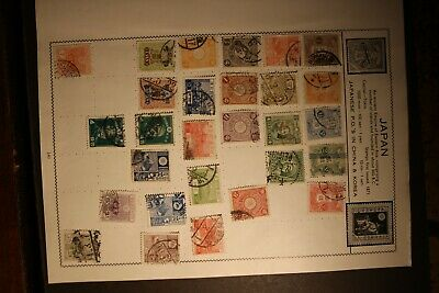 Stamps of Japan, 25 old used stamps