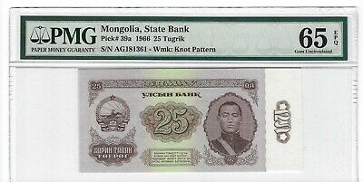 P-39a 1966 25 Tugrik, Mongolia State Bank, PMG 65EPQ GEM Uncirculated