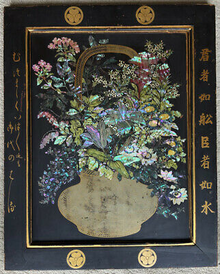 Antique Japanese Lacquer Panel Flower Basket Mother Of Pearl Inlay, Chinese Text