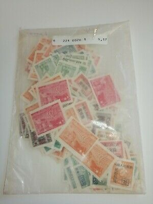 China Briefmarken 300+ Lot  SN:125.