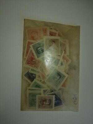 China Briefmarken 300+ Lot  SN:126